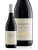 Te Mata Estate Vineyards Gamay Noir 2020 (6x 750mL), Hawke's Bay
