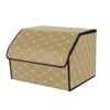 SOGA Car Boot Collapsible Storage Box Beige/Gold Stitch Medium
