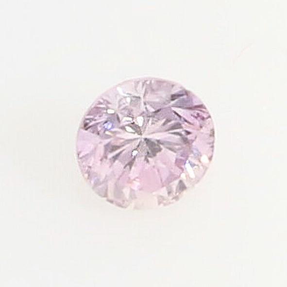 0.015Ct -0.0175Ct Untreated Pink Diamond Round Cut