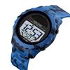 SKMEI Multifunction Sports Wrist Watch, PU Band, Solar/Battery Powered, Cam