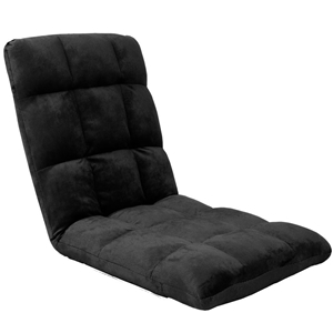 Adjustable Cushioned Floor Gaming Lounge