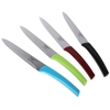 4 x BENTLEY Kitchen Carving Knives 200mm Blade, Mixed Colours. Buyers Note