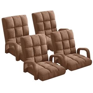 SOGA 4X Foldable Lounge Cushion Adjustab