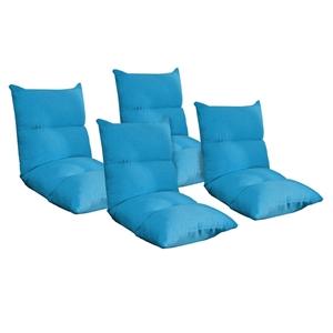 SOGA 4X Lounge Floor Recliner Adjustable