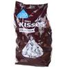2 x HERSHEY`S Kisses Milk Chocolate, 1.58kg, N.B. Best Before July 2020. Bu