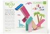 TEGU Magnetic Wooden Blocks, 14pcs, Ages 1+. Buyers Note - Discount Freight