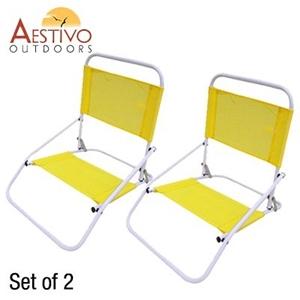 Aestivo Set Of 2 Folding Low Beach Chairs Yellow