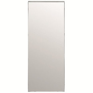 Freedom Furniture - Box Floor Mirror Auction (0015-8503515 ...