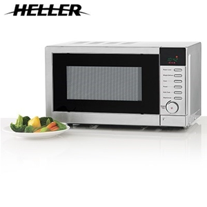 baumatic microwave oven not heating