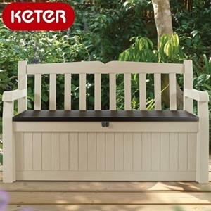 Buy Keter 265l Garden Bench Amp Outdoor Storage Box