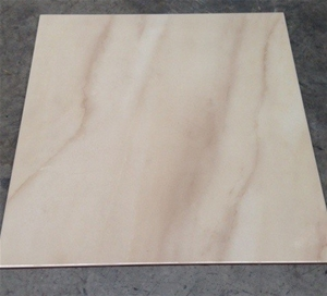 Of Harmony Beige Spanish Ceramic Floor Wall Tiles