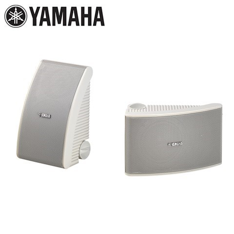 Yamaha NS-AW392W 13cm 120W Outdoor Speakers (White) (Pair)