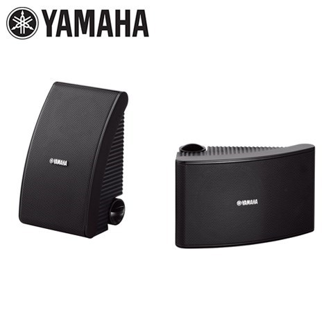 Yamaha NS-AW392B 13cm 120W Outdoor Speakers (Black) (Pair)