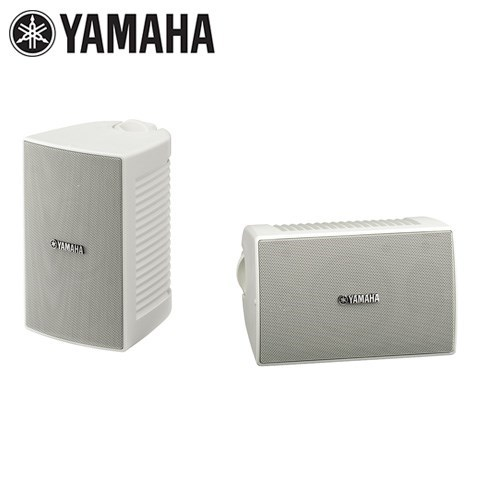 Yamaha NS-AW194W 10cm 80W Outdoor Speakers (White) (Pair)